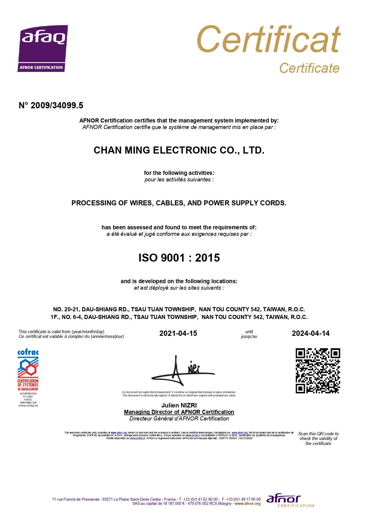 proimages/downloads/CM_ISO_9001-2015證書_210810(ISO_Certificate)_page-0001.jpg