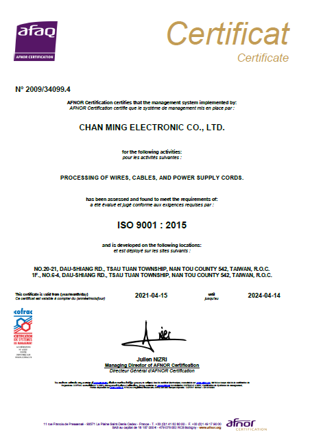 proimages/downloads/ISO9001-2015.png