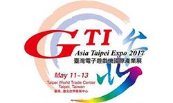 2017 GTI台灣電子遊戲機國際產業展